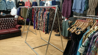 A-Frame Clothing Rail