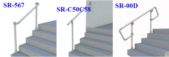 simple handrail kits 1